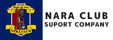 奈良クラブの公式サイト